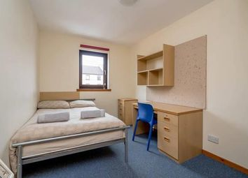 Thumbnail Room to rent in West Bryson Road, Edinburgh