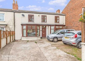 Thumbnail 4 bed end terrace house for sale in Spring Gardens, Gainsborough, Lincolnshire