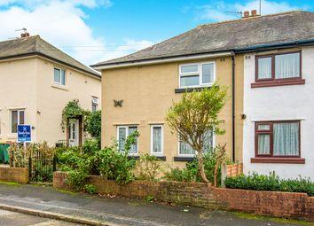 Thumbnail 3 bed property for sale in Worden Road, Ashton-On-Ribble, Preston