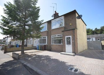 Thumbnail 2 bedroom end terrace house for sale in Alyth Crescent, Clarkston, Glasgow
