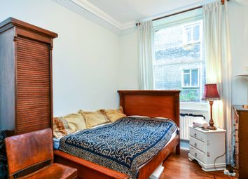 Thumbnail 2 bed flat for sale in Emery Hill Street, Westminster