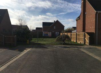 Thumbnail Land for sale in Vicarage Close, Cowbit, Spalding