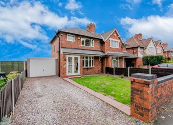Thumbnail 3 bed semi-detached house for sale in Alumwell Road, Walsall