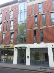 Thumbnail 1 bed flat to rent in Pentonville Road, Kings Cross