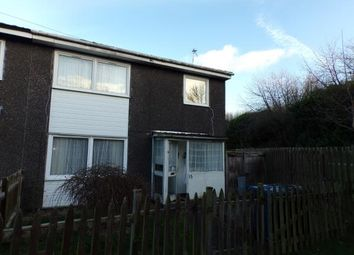 3 bed end terrace house for sale in Fields Avenue, Ruddington, Nottingham, Nottinghamshire NG11