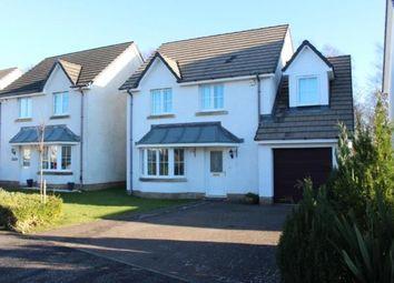 Thumbnail 4 bedroom property for sale in Clairinsh, Balloch, Alexandria, West Dunbartonshire