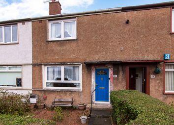 Thumbnail 2 bed terraced house for sale in Gilmerton Dykes Crescent, Gilmerton, Edinburgh