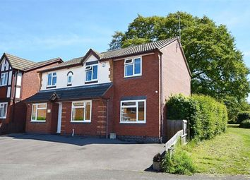 Thumbnail 5 bed detached house for sale in Azalea Gardens, Quedgeley, Gloucester