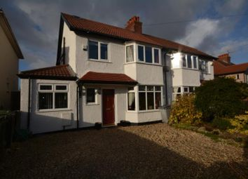 Thumbnail 4 bed semi-detached house for sale in Hillfield Drive, Heswall, Wirral