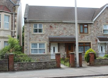 Thumbnail 2 bed end terrace house for sale in Milton Road, Weston-Super-Mare, Somerset