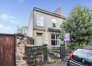 4 bed end terrace house for sale in Highfield View, Liverpool L13