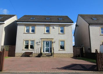 Thumbnail 5 bed detached house for sale in Strathaven