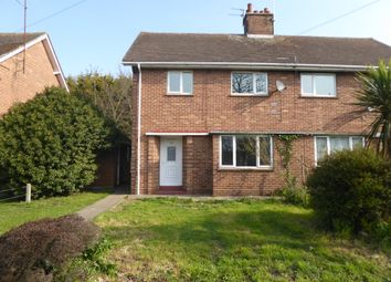 Thumbnail 1 bedroom flat to rent in Normanston Drive, Lowestoft