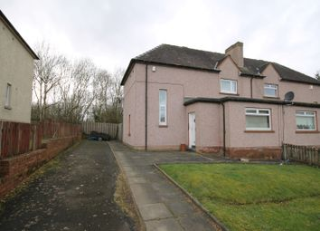 Thumbnail 3 bedroom semi-detached house for sale in Whinnie Knowe, Larkhall