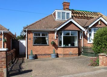 2 bed semi-detached bungalow for sale in Cameron Drive, Duston, Northampton NN5