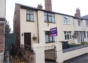 Thumbnail 3 bedroom end terrace house for sale in Moorgate Avenue, Crosby