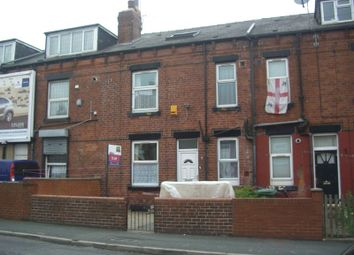 Thumbnail 2 bed terraced house to rent in Nowell Avenue, Leeds