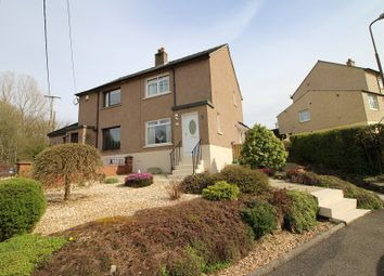 2 bed semi-detached house for sale in Ballencrieff Toll, Bathgate EH48