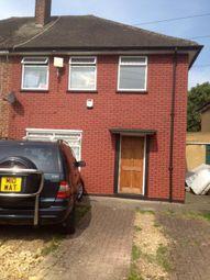 Thumbnail 2 bed shared accommodation to rent in New Peachey Lane, Uxbridge