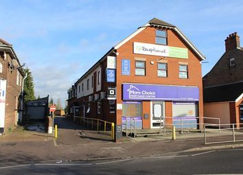 Thumbnail Commercial property for sale in 7 Station Square, Flitwick, Bedford