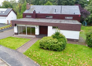 Thumbnail 5 bed detached house for sale in Lady Jane Gate, Bothwell