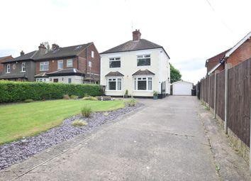 Thumbnail 4 bedroom detached house for sale in Darby Road, Burton-Upon-Stather, Scunthorpe