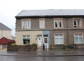 Thumbnail 2 bedroom flat for sale in Coatbridge Road, Glenmavis