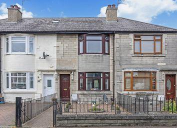 Thumbnail 2 bed terraced house for sale in 72 Pirniefield Place, Edinburgh, 7Ps, Pirniefield, Edinburgh