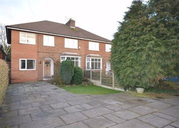 Thumbnail 4 bed semi-detached house for sale in Derby Road, Marehay, Ripley