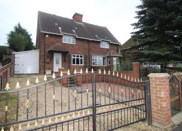 Thumbnail 2 bed semi-detached house for sale in Fairway, Waltham, Grimsby