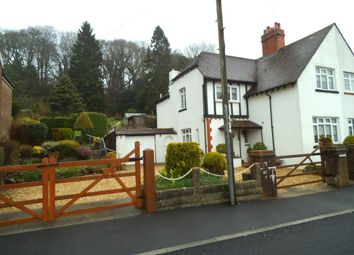 Thumbnail 4 bed semi-detached house for sale in Nicholls Road, Coytrahen, Bridgend