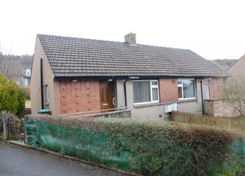 Thumbnail 1 bed semi-detached bungalow for sale in 4A Copland Terrace, Dalbeattie