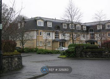 Thumbnail 2 bed flat to rent in Beechwood Gardens, Stirling