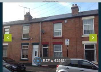 2 bed terraced house to rent in Brier Street, Sheffield S6