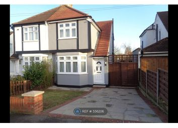 Thumbnail 2 bed semi-detached house to rent in East Drive, Kent