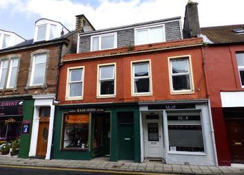 Thumbnail 2 bed flat for sale in Hanover Street, Stranraer