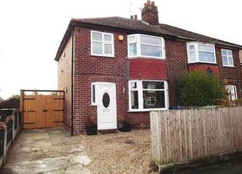 Thumbnail 3 bed semi-detached house for sale in Dorset Avenue, Cheadle Hulme, Cheadle