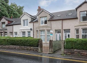 Thumbnail 3 bedroom terraced house for sale in 161 Carmyle Avenue, Carmyle, Glasgow