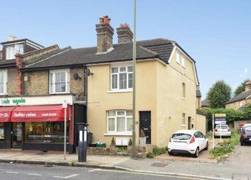 Thumbnail 1 bedroom maisonette for sale in Chislehurst Road, Orpington