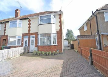 Thumbnail 2 bed end terrace house for sale in First Avenue, Wellingborough