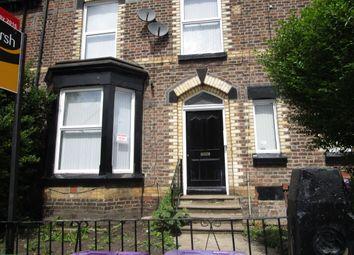 Thumbnail 1 bedroom flat to rent in Kremlin Drive, Liverpool