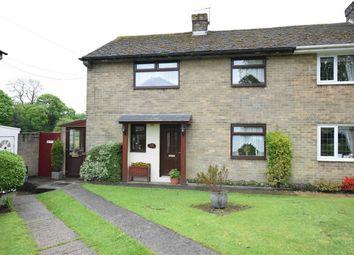 Thumbnail 3 bed semi-detached house for sale in School Lane, Brackenfield, Alfreton, Derbyshire
