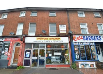 Thumbnail Commercial property for sale in Oxford Road, Reading, Berkshire