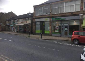 Thumbnail Retail premises for sale in Carr Lane, Slaithwaite, Huddersfield