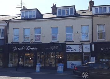 Thumbnail Retail premises to let in 63-65 High Street, Gosforth, Newcastle Upon Tyne, Tyne And Wear