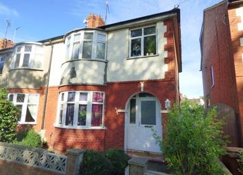 Thumbnail 3 bedroom end terrace house for sale in Delapre Crescent Road, Northampton, Northamptonshire, Northants