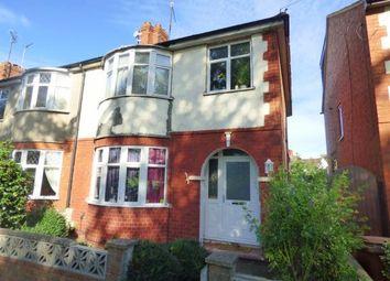 Thumbnail 3 bedroom end terrace house for sale in Delapre Crescent Road, Northampton, Northamptonshire, Northants