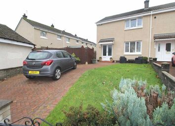Thumbnail 2 bed end terrace house for sale in Freelands Road, Old Kilpatrick, Glasgow