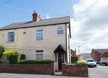 Thumbnail 2 bed semi-detached house for sale in Henry Street, Grassmoor, Chesterfield