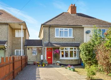 3 bed semi-detached house for sale in Calverton Road, Stony Stratford, Milton Keynes MK11